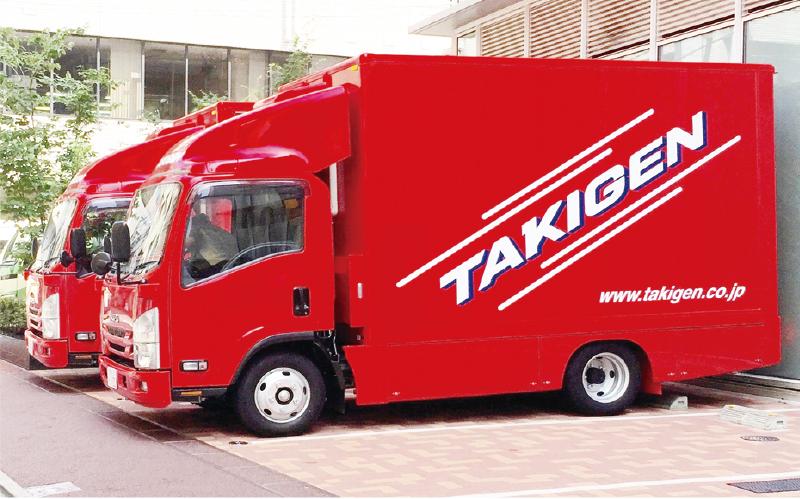 展示トラック