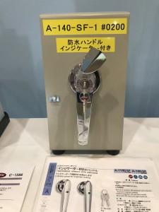 札幌ビジネスエキスポ2017 A-140-SF