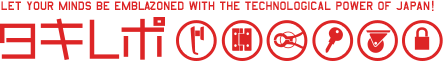 TAKIGEN MFG CO., LTD. All Rights reseaved's Company logo