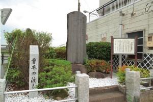 atsugiwatashi