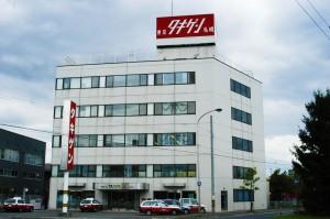 タキゲン製造 札幌支店