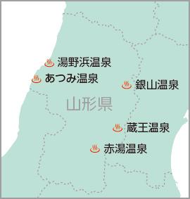 温泉map