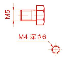 ねじのサイズ(Metric)/M(エム)例