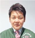 京都支店長