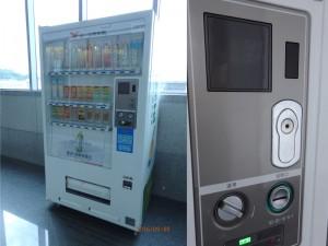 台湾の自動販売機