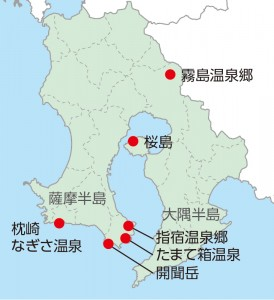 鹿児島map