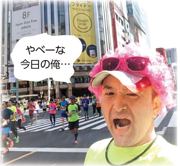 TokyoMarathon-04