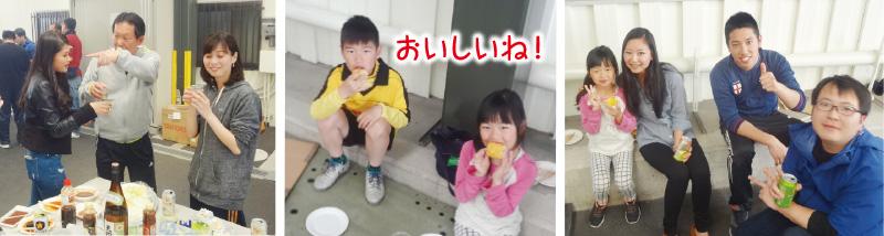 kangeikai_14