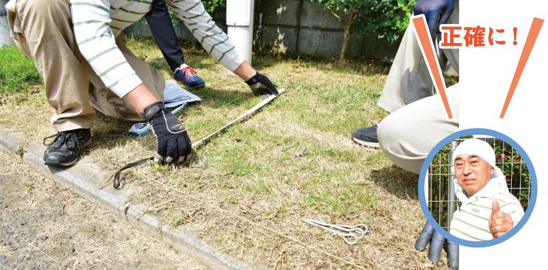 フェンスラインに合せて水糸を張り、杭を打つ場所に目印としてピンペグを挿していきます。
