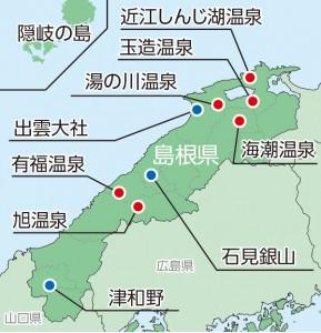 jpsaihakken-v23-04
