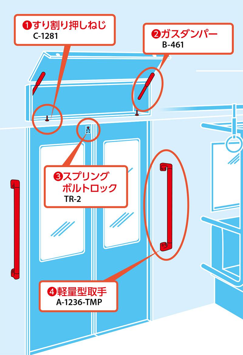 P4_5_ここにもタキゲン鉄道編_入稿