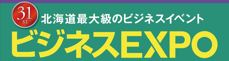 tenji_s1