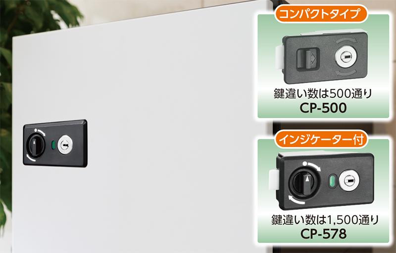 P12_13_宅配BOXインタビュー_1