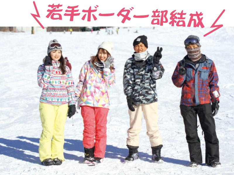 snowbord201804-03
