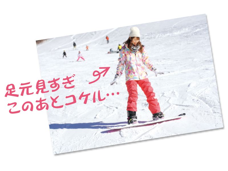 snowbord201804-05