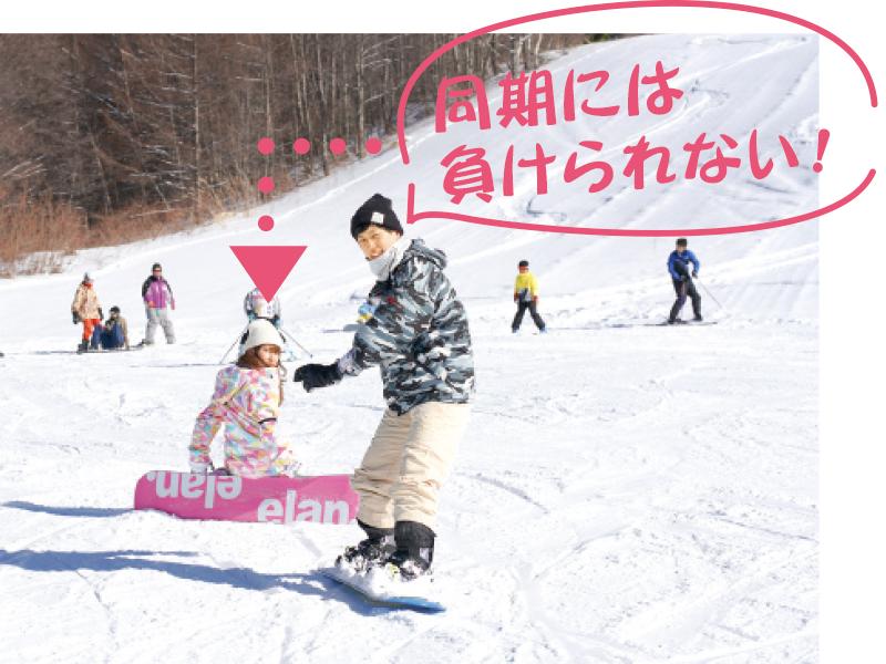 snowbord201804-07