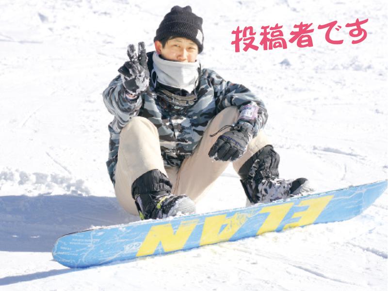snowbord201804-09