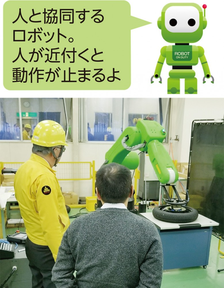 P6_ロボット研修