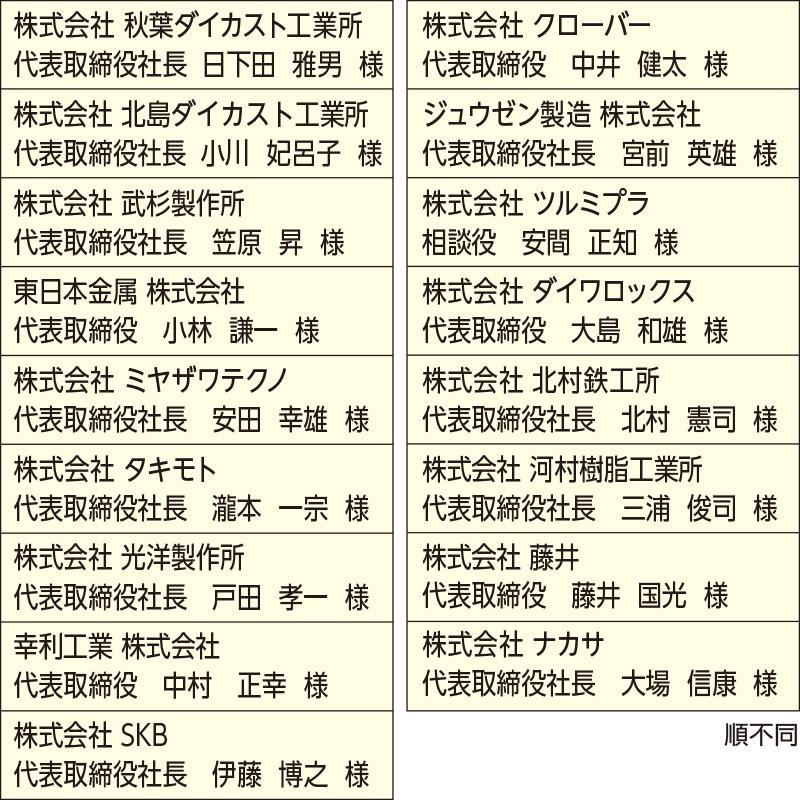 shikiten_13