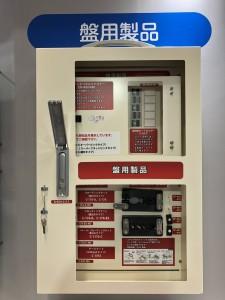 F3823FBE-5308-40F1-B568-D41A2F84CC59