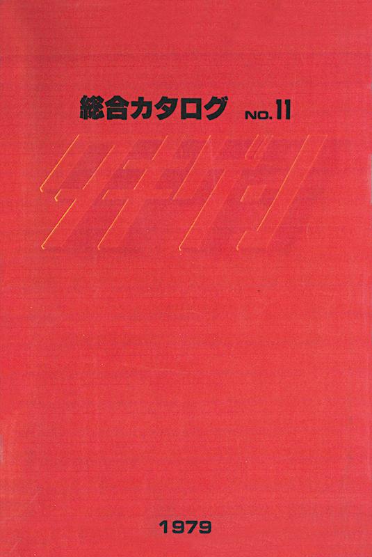 TakigenHistory03-35