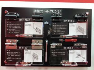 F5ECD439-041D-454D-B214-0CA1F6486633
