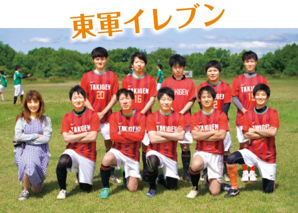 touzaisen201808-07