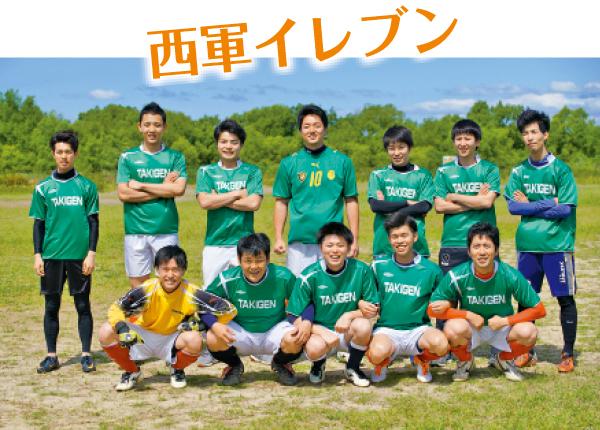 touzaisen201808-08