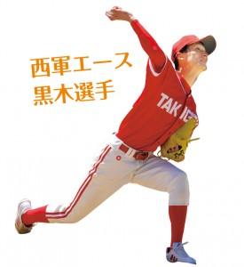 touzaisen201808-14