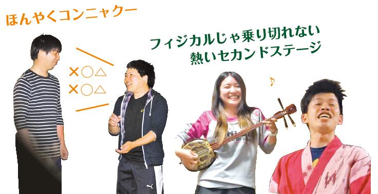 touzaisen201808-16