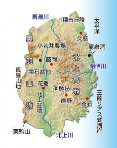 岩手map