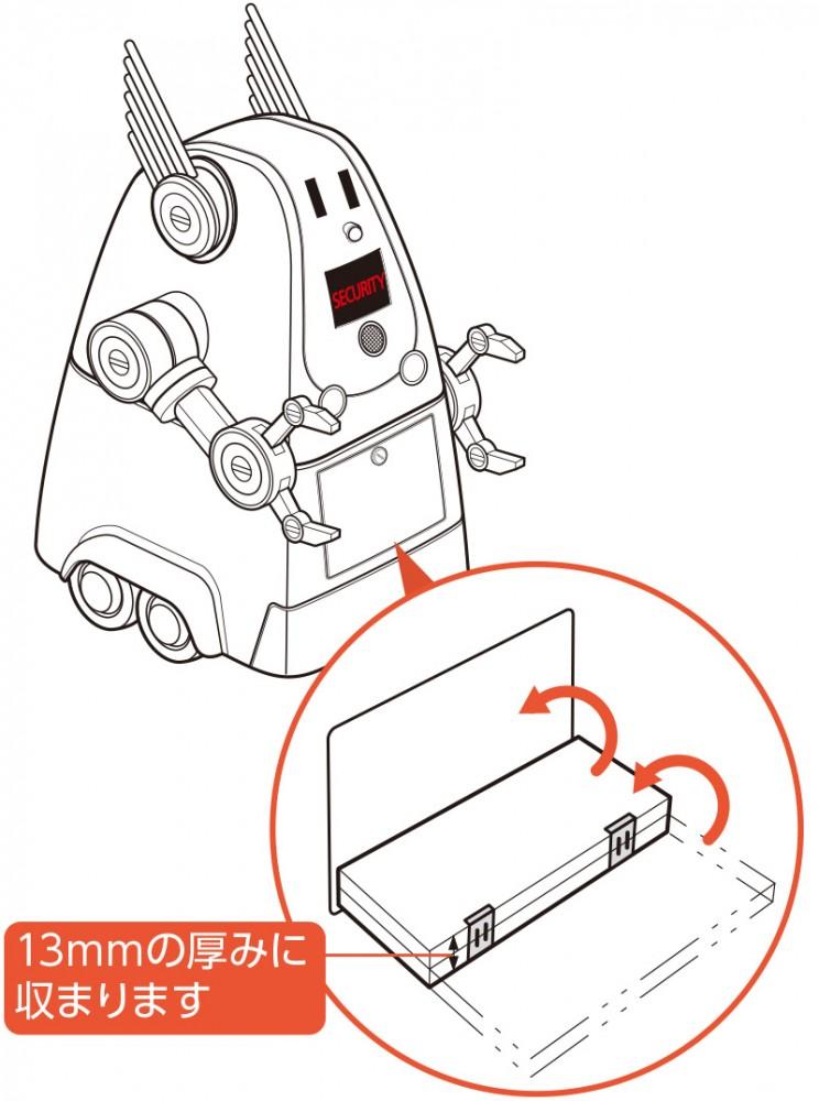 robot_20