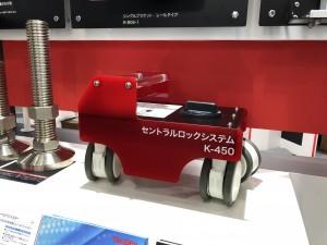 DD9026F6-8710-4FB2-B54A-70489BD6A900