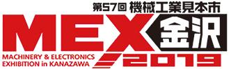 MEXkanazawa2019-02