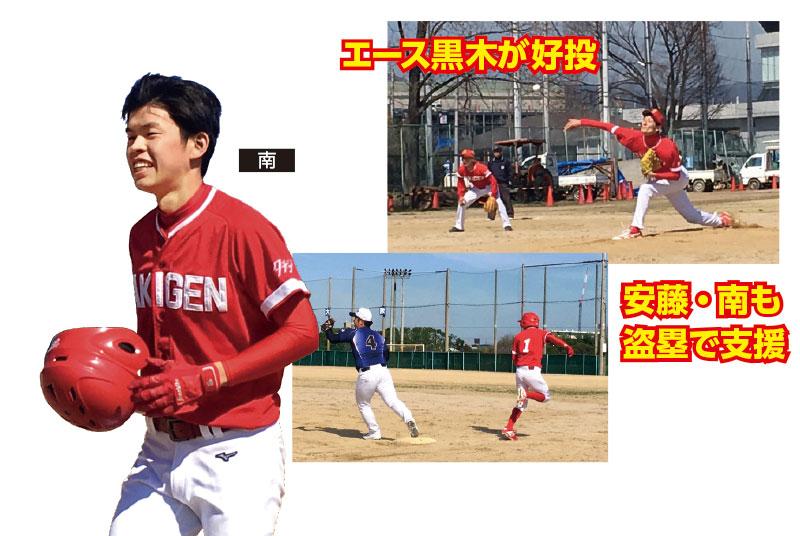 baseball201906-02