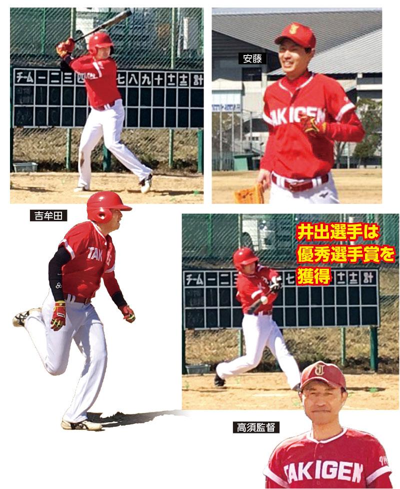 baseball201906-04