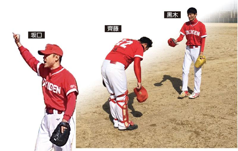 baseball201906-05