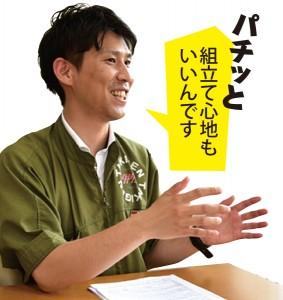 kaihatsu_8
