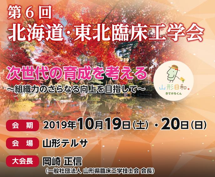スクリーンショット 2019-09-25 13.02.09