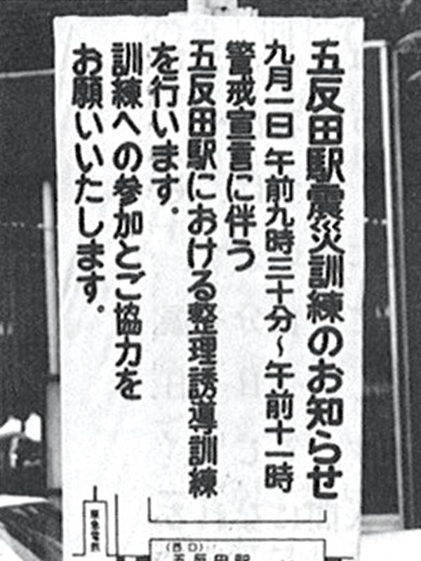hinan201910-08