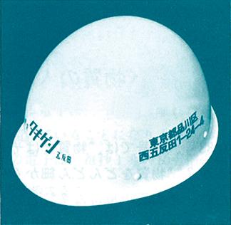 hinan201910-10